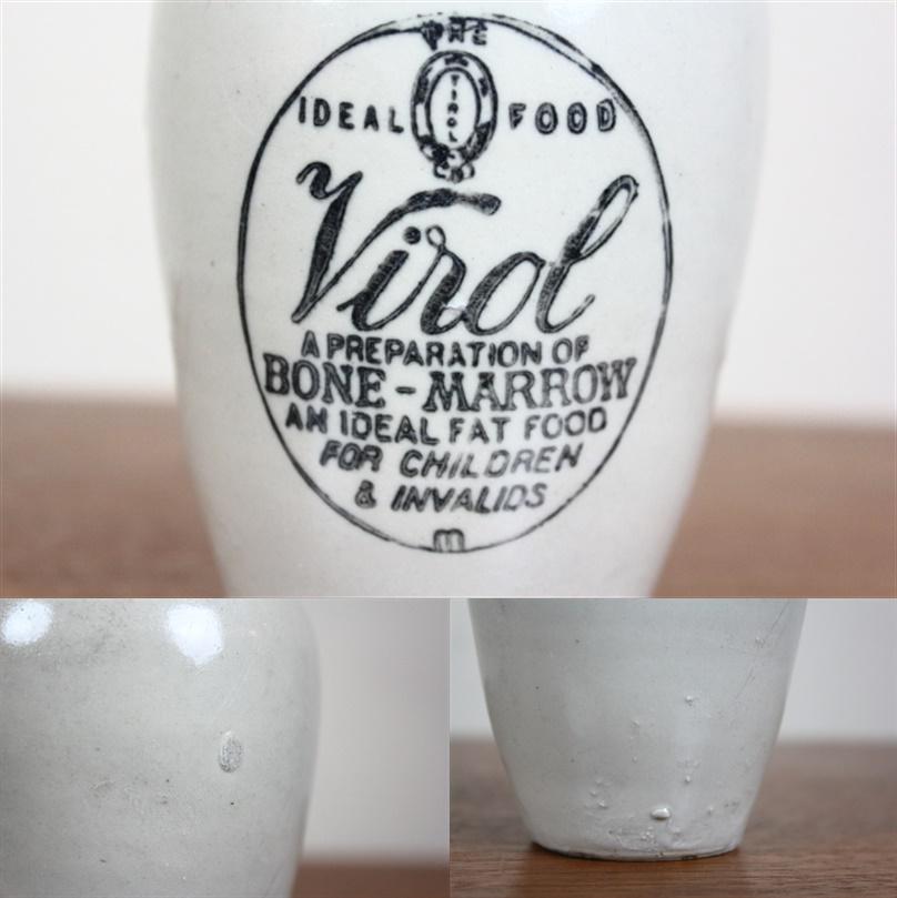 イギリス Virol アンティーク ヴァイロール ボトル 陶器 栄養補助食品