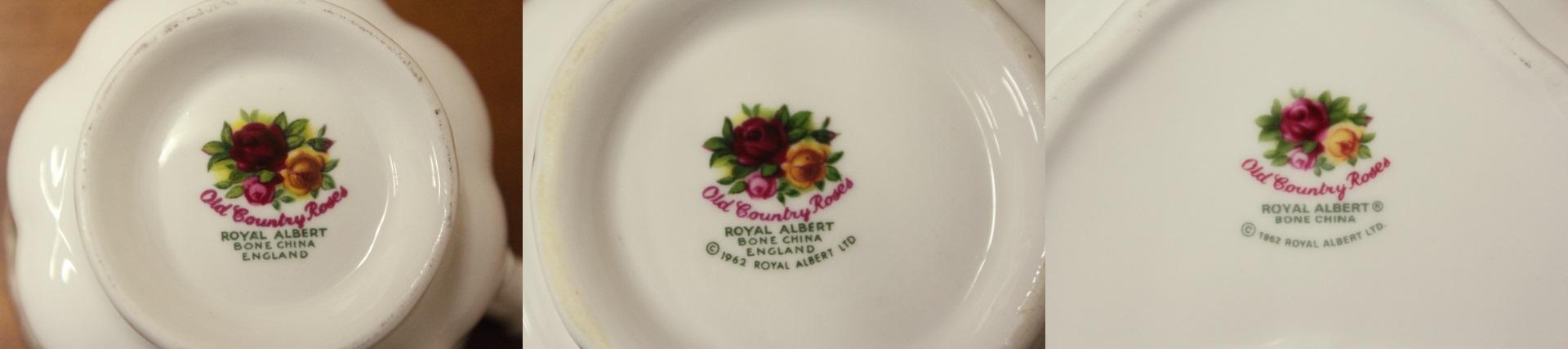 ロイヤルアルバート オールドカントリーローズ Royal Albert Old Country Roses