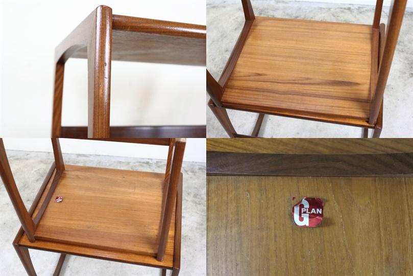 G-PLAN ジープラン ネストテーブル